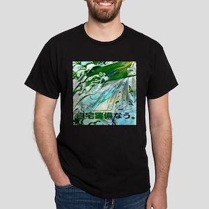 cool japanese cartoon T-Shirt