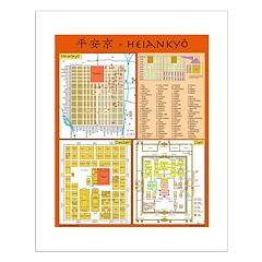 Small Heiankyo Map poster (English)