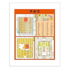Small Heiankyo Map Poster