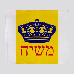 Chabad_Mashiach_Flag Throw Blanket
