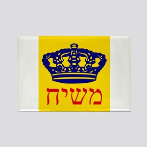Chabad_Mashiach_Flag Magnets