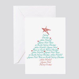 Bilingual greeting cards cafepress multi language seasons greetings greeting card m4hsunfo