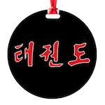 Tae Kwon Do Round Ornament