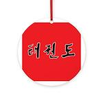 Korean Tae Kwon Do Ornament (Round)