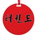 Korean Tae Kwon Do Round Ornament