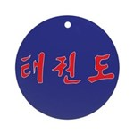 TaeKwonDo Korean Ornament (Round)