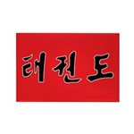 Red Rectangle Korean Taekwondo Magnet (10 pack)