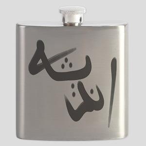 Andeesheh Flask
