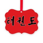 Korean Tae Kwon Do Ornament