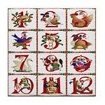 12 Days Of Christmas Tile Coaster