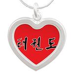 Korean Tae Kwon Do Necklaces