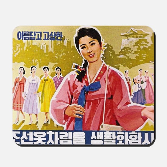 Korean Ladies Wearing Hanbok Mousepad