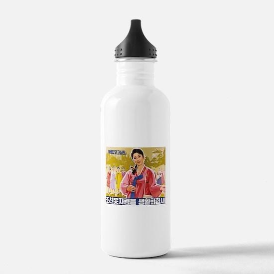 Korean Ladies Wearing Water Bottle