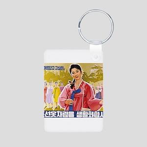 Korean Ladies Wearing Hanbok Keychains