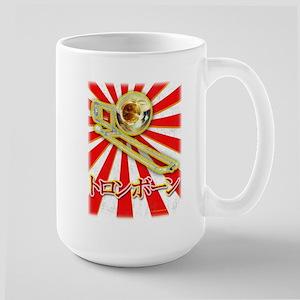 Japanese Grunge Trombone Large Mug