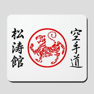 Shotokan Karate Symbol Mousepad