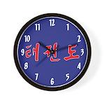 Korean Taekwondo Wall Clock