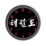Tae Kwon Do Wall Clock