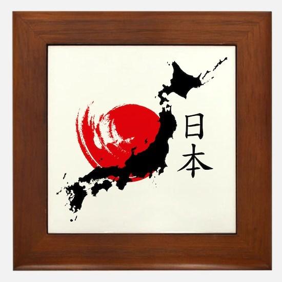 Unique Japan Framed Tile