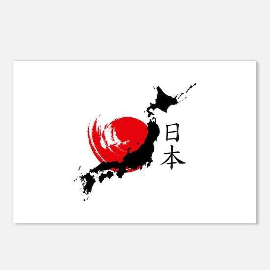 Japan Postcards (Package of 8)