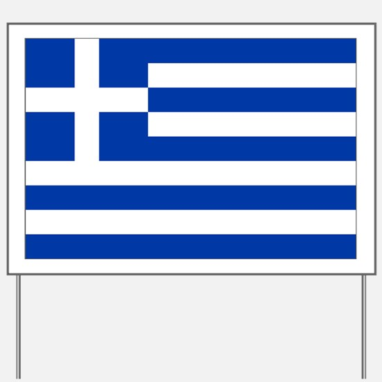 Greece Flag Yard Sign
