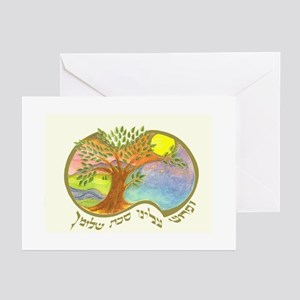 Tabernacle 5776 Greeting Cards (pk Of 20)