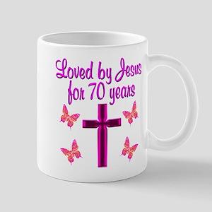 CHRISTIAN 70TH Mug