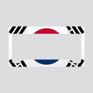 south korea flag License Plate Holder