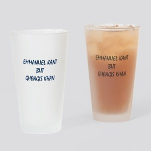 EMMANUEL KANT Drinking Glass