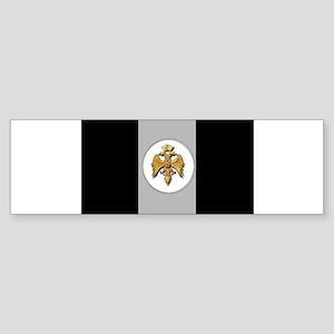 Romualdian flag Bumper Sticker
