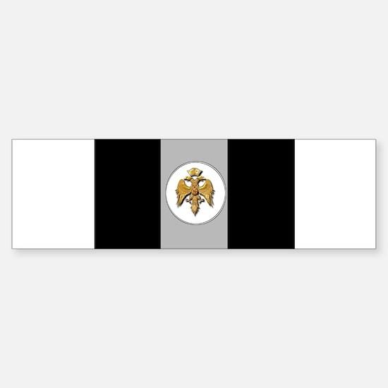 Romualdian flag Bumper Bumper Bumper Sticker