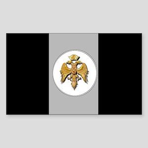 Romualdian flag Sticker