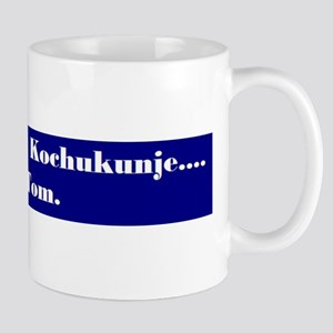 dads name 11 oz Ceramic Mug