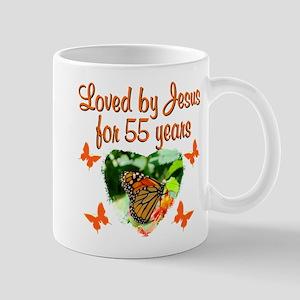 CHRISTIAN 55TH Mug