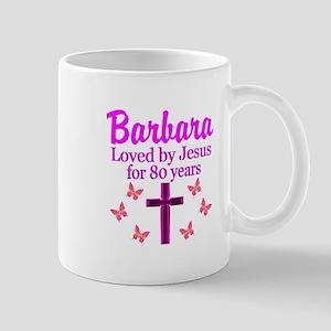 LOVELY 80TH Mug