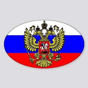 ???? ?????? - Flag of Russia - ???????? Tr Sticker