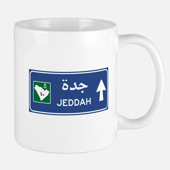 Jeddah Road Sign, Saudi Arabia Mug
