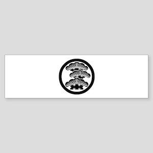 Three-tiered pine R in circle Sticker (Bumper)