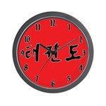 Korean Tae Kwon Do Wall Clock