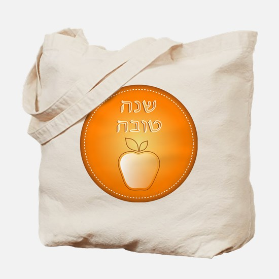 Shana Tova Holiday Design Tote Bag
