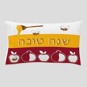 Shana Tova Holiday Design Pillow Case