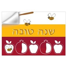 Shana Tova Holiday Design Wall Decal