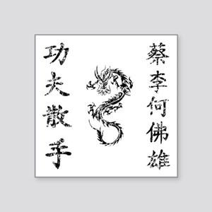 "Kung Fu San Soo Dragon Square Sticker 3"" X 3&"