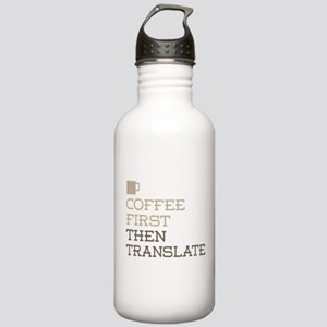 Coffee Then Translate Stainless Water Bottle 1.0L