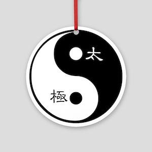 Tai Chi Yin Yang Symbol Round Ornament