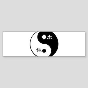 Tai Chi Yin Yang Symbol Bumper Sticker