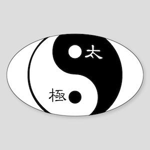 Tai Chi Yin Yang Symbol Sticker