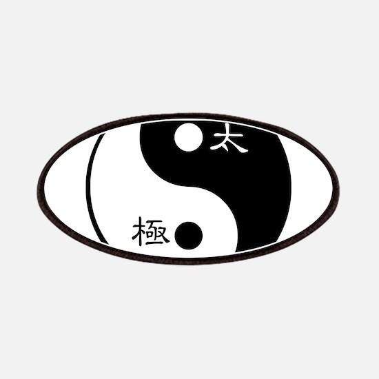 Tai Chi Yin Yang Symbol Patch