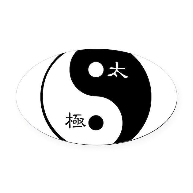 Tai Chi Yin Yang Symbol Oval Car Magnet By Yinandyang