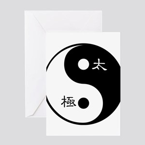 Tai Chi Yin Yang Symbol Greeting Cards